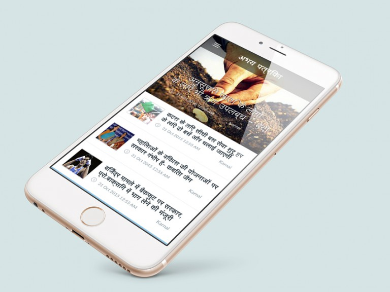 News Feed Mobile Application